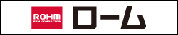 ローム株式会社