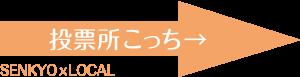 tohyo [70767]
